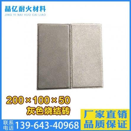 200×100×50灰色烧结砖